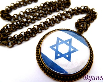 Israel  necklace - Country Israel necklace - World country Israel necklace n792