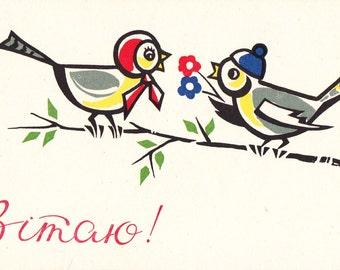 Ukrainian Congratulations 3''x5'' Print, Greeting Card by A. Ostashinsky -- 1968. Condition 9/10