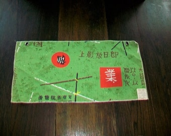 1950s Barkcloth Sample Moss Chopsticks Pattern Vintage Mid Century 23.5 x 11.75 Inches