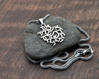 """Silver .925 pendant """"If I forget Thee Jerusalem"""" with authentic font from Dead Sea Scrolls."""