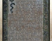 Hippocratic Oath of Hippo...