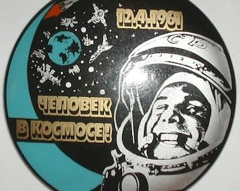 Yuri Gagarian Cosmonaut Commemorative Pin Moscow Space Museum