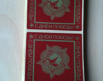 Vintage Soviet May 9th Victory Day stickers, Collectable Souvenir, 1990, Soviet Union, Great Patriotic War, World War II, USSR