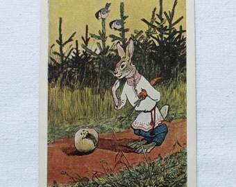 "Illustrator Rachev. Vintage Soviet Postcard ""Kolobok / Gingerbread Man"" Russian folk tale - 1955. Sovetskiy hudozhnik. The Hare"