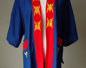 1960s Chinese Blue and Red Kimono
