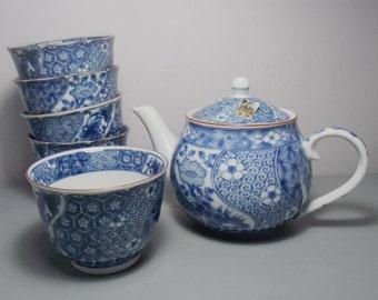 Vintage Japanese Tea Set/Oriental Tea Set/Japanese Teaset/Blue and White China/Oriental Decor/Japanese Tea Cups/Japanese Teapot/Blue Teacups
