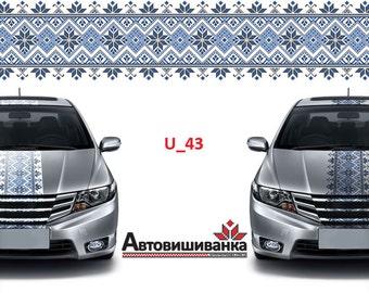 AVTOVYHIVANKA АВТОВИШИВАНКА АВТОВЫШИВАНКА vinyl Ukrainian embroidery car/bike/boat Decal Racing Stripes