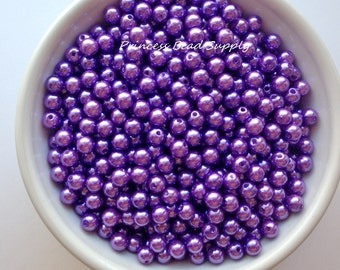 6mm Purple Pearl Beads Set of 100 or 200,  6mm Purple Beads, 6mm Purple Pearls, 6mm Pearls, 6mm Spacer Beads, Chunky Bubble Gum Beads