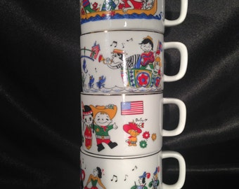 Vintage Hellerware Porcelain Mugs Children Around The World Set 4,Hellerware Mugs Cups,