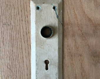 Antique Door Backplate