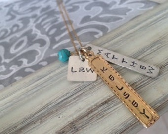 "Hand-stamped mixed metal ""eclectic"" necklace"