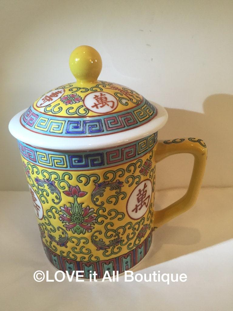 coffee cup tea cup coffee mug tea cups yellow with lid vintage. Black Bedroom Furniture Sets. Home Design Ideas