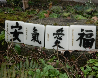 Chinese Character Coasters.