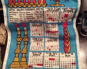 Vintage 1974 Jewish Cloth Linen Calendar wall hanging.