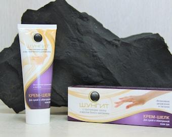 Shungite hand cream for dry and chapped skin  Karelian shungite stone organic cosmetics