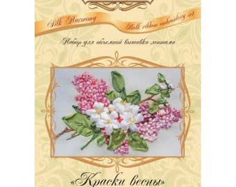 "Ribbon Embroidery set by Silk HARMONY ""Colors of Spring"""