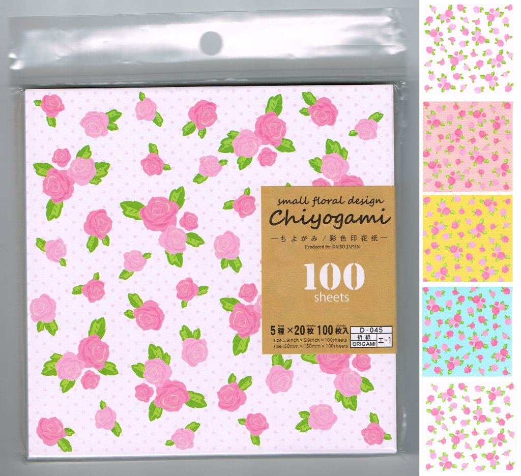 Where to buy origami paper in stores