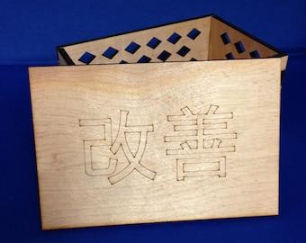 Kaizen Keepsake Box - Laser Cut Wooden Box - Manufactured in Pittsburgh, PA