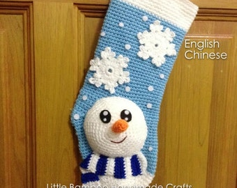 PATTERN - Snowman Christmas Stocking - Crochet Pattern, pdf
