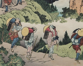 Hokusai Katsushika(葛飾北斎筆) 1760-1849 「大石寺の山中の不二」 Ukiyo-e  Woodblock  Prints