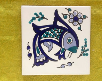 Gleaming Vintage Fish Tile/Trivet Made in Tunisia (North Africa) by Essid--Animated Pouting-Faced Fish in Shades of Blue on White Background