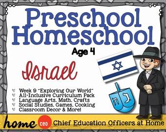 Homeschool Preschool Israel Unit