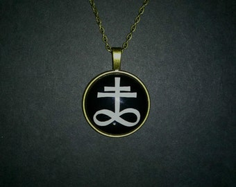 The Leviathan Cross (Satan Cross) Pendant Necklace. Anton Lavey. Occult/Satanic.