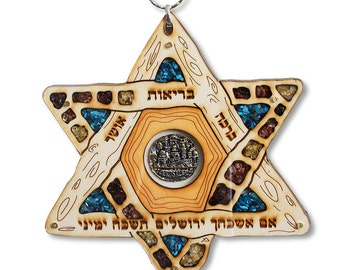 Wooden Jerusalem Star David Decor Simulated Gemstones - Blessing For the Home - Made in Israel