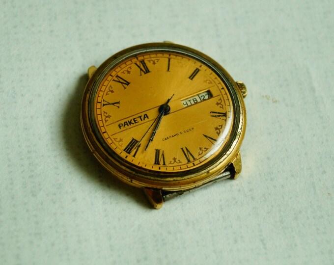 gold-plated мen's soviet watch, Vintage wrist watch
