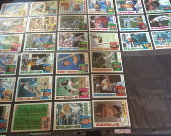 Vintage 1984 Topps Collectible Baseball Cards - Set Of 30 Cards