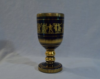 "ON SALE:  Cobalt Blue and Gold Goblet ""S""  24K Gold (16) Hand Made in Greece"