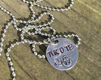 New Kids On The Block Cruise Necklace