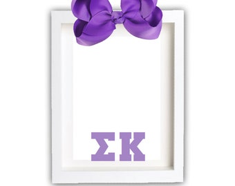 Sigma Kappa Picture Frame | Block Frame