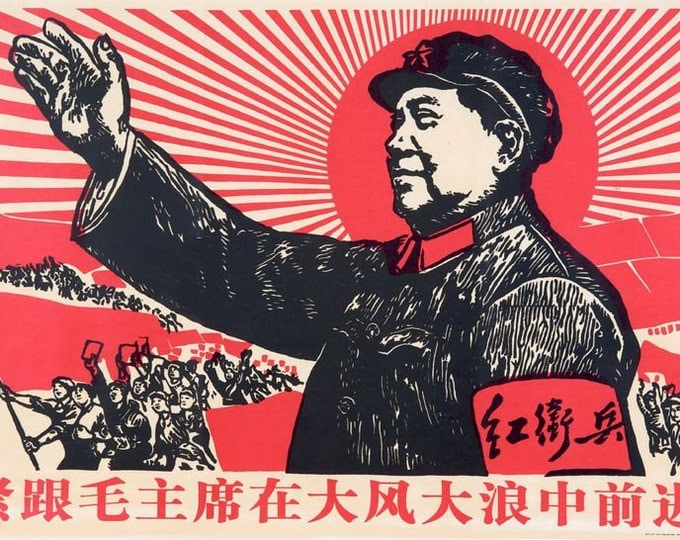 an introduction to the propagandistic art of communist china Folk literature has been described as verbal art in the west folk literature is primarily propagandistic and of the communist party of china.