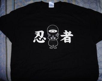 I'm a Ninja (You Can't See Me) T-shirt Black