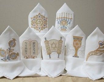 Embroidered Jewish Holiday Napkins (Set of 7)