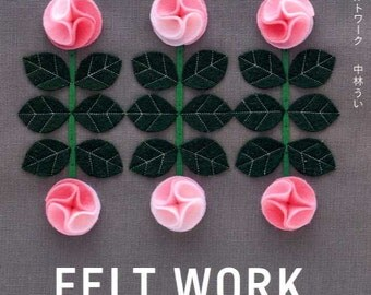 Ui's Felt Work - Japanese Craft Book