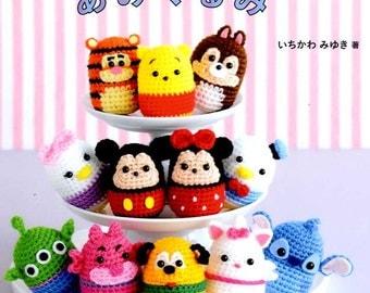 DISNEY Tsum Tsum Amigurumi Characters - Japanese Craft Book MM