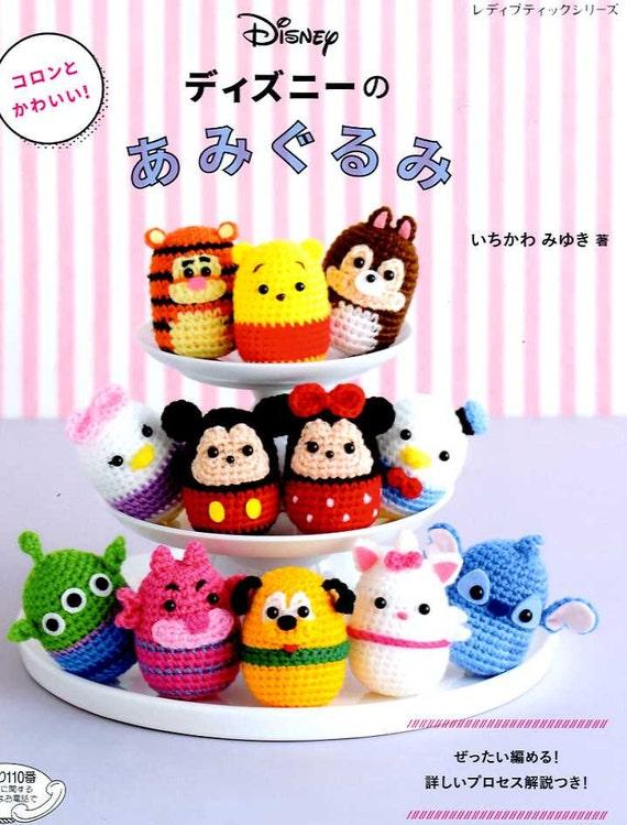 Tsum Tsum Disney Amigurumi : DISNEY Tsum Tsum Amigurumi Characters Japanese Craft Book MM
