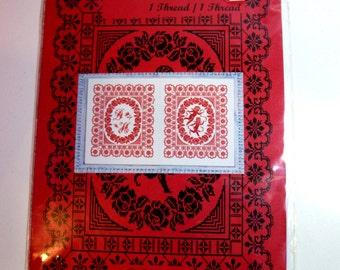 Cross Stitch Pattern, Pink Ribbon Pattern, Counted Cross Stitch Pattern by Dessins DHC, FN