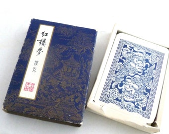 Playing Cards - Dream of Red Mansions cards, cards based on 18th century novel written during Qing Dynasty, 1 deck playing cards, Chinese