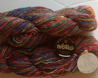 Noro Silver Thaw Yarn (5 skeins available)Discontinued--Price is for 1 Skein-SUPER BOWL SALE
