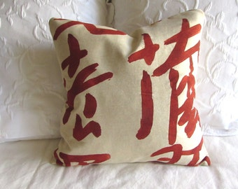 KANJI asian writing screen print decorative pillow includes insert