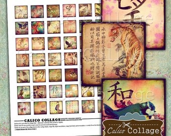 Oriental Ephemera Digital Collage Sheet 1x1 Inch Squares, Inchies, Images for Pendants, Decoupage Sheet, Printable Download, CalicoCollage
