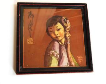 Vintage Wylog Fong Framed Print