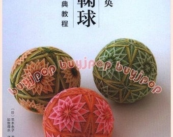 Chinese Japanese Art of Thread Ball Traditional Craft Book FLORAL TEMARI