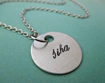 siha - hand stamped aluminum mass effect thane krios romance inspired necklace
