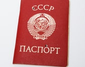 Vintage original passport from USSR.
