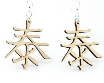 Kanji Symbol for Peace - Laser Cut Wood Earrings