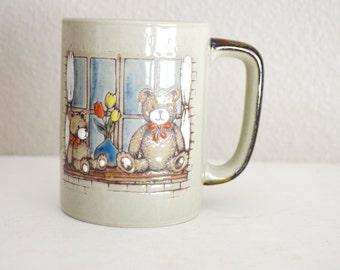 Vintage Teddy Bear Window Sill Etched Otagiri Style Coffee Cup Mug